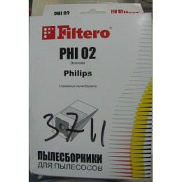 Пылесборник-мешок PHI 02 (3) ЭКОНОМ (Filtero) (уп.)