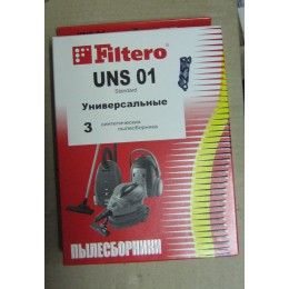 Пылесборник-мешок UNS 01 (3) STANDART (Filtero) (уп.)